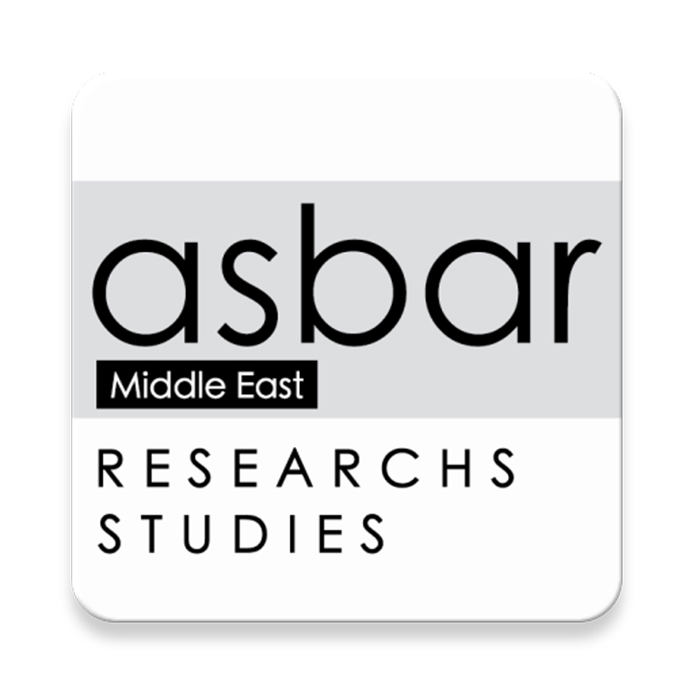 Asbar android app